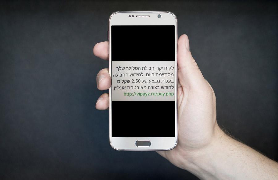 זהירות הונעת סלולר