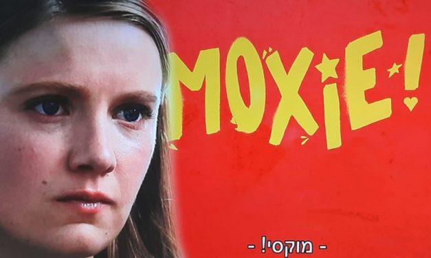 מוקסי סרט חדש בנטפליקס Moxie